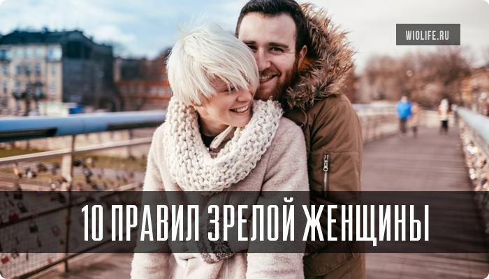 kamshotov-anal-lyubov-s-zreloy-zhenshinoy-prosit-chtob